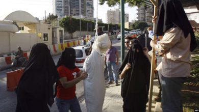Photo of عقوبة الإعدام الأكثر شيوعاً في السعودية
