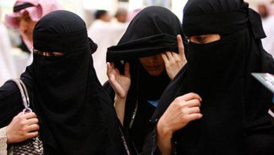 Photo of المرأة السعودية محرومة من الحياة
