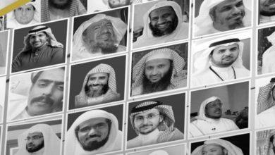 Photo of المسنون السعوديون في السجون دون محاكمات