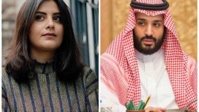 Photo of شقيقة لجين الهذلول تحض مجموعة العشرين للضغط على الرياض للإفراج عن المعتقلات
